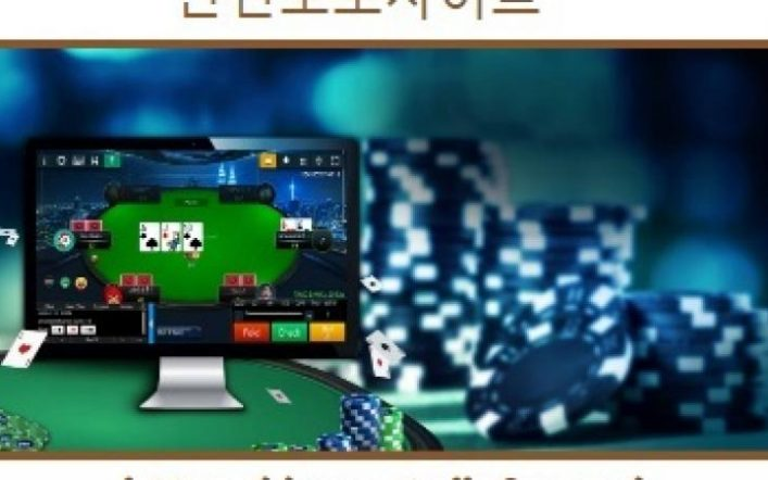 Why You Must Not Ignore Online Gambling Stocks