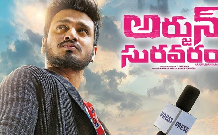 Telugu twister thriller movie all the time: Arjun Suravaram